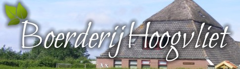 Boerderij Hoogvliet
